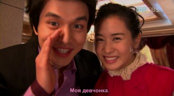 Сериалы корейские - 6 - Страница 15 C42dda213434680