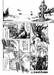 Saint Seiya The Lost Canvas - Le Myth d'Hadès <Anecdotes> - Page 2 6e88a8214951759