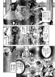 Saint Seiya The Lost Canvas - Le Myth d'Hadès <Anecdotes> - Page 2 5b3e04214997516