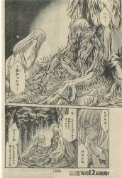 Saint Seiya The Lost Canvas - Le Myth d'Hadès <Anecdotes> - Page 2 3a3612232672918