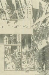 Saint Seiya The Lost Canvas - Le Myth d'Hadès <Anecdotes> - Page 3 27fc5a236294363