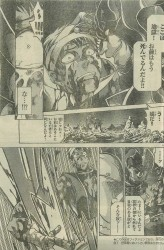 Saint Seiya The Lost Canvas - Le Myth d'Hadès <Anecdotes> - Page 3 861d5d236293127