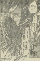 Saint Seiya The Lost Canvas - Le Myth d'Hadès <Anecdotes> - Page 3 A3f124236294721