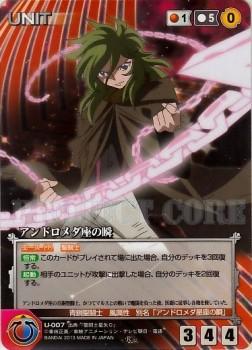 Saint Seiya Ω (Omega) crusade card V2 Da0ee7245062451