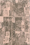 Saint Seiya The Lost Canvas - Le Myth d'Hadès <Anecdotes> - Page 3 456a72248447962