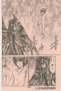 Saint Seiya The Lost Canvas - Le Myth d'Hadès <Anecdotes> - Page 3 Dd8d8d248449979