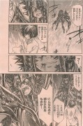 Saint Seiya The Lost Canvas - Le Myth d'Hadès <Anecdotes> - Page 3 322a87248450094