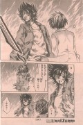 Saint Seiya The Lost Canvas - Le Myth d'Hadès <Anecdotes> - Page 3 E6e6b7248450254