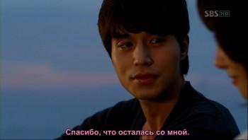 Сериалы корейские - 6 - Страница 13 28d114210994235