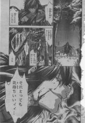 Saint Seiya The Lost Canvas - Le Myth d'Hadès <Anecdotes> - Page 2 0dd368225355597