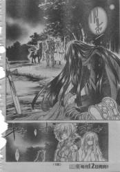 Saint Seiya The Lost Canvas - Le Myth d'Hadès <Anecdotes> - Page 2 E97337225355410