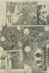 Saint Seiya The Lost Canvas - Le Myth d'Hadès <Anecdotes> - Page 2 017375232672535