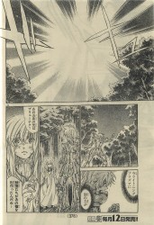 Saint Seiya The Lost Canvas - Le Myth d'Hadès <Anecdotes> - Page 2 79e3aa232673966