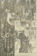 Saint Seiya The Lost Canvas - Le Myth d'Hadès <Anecdotes> - Page 3 91a2b0242804010