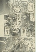 Saint Seiya The Lost Canvas - Le Myth d'Hadès <Anecdotes> - Page 3 Da9065242805426