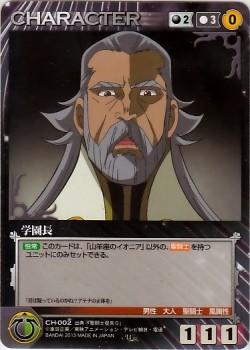 Saint Seiya Ω (Omega) crusade card V2 13b96b245062528