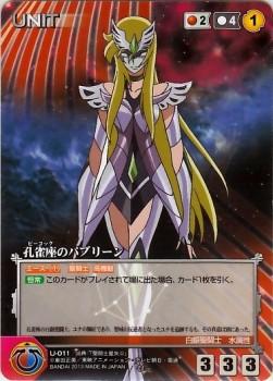 Saint Seiya Ω (Omega) crusade card V2 4dccfa245062581