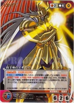 Saint Seiya Ω (Omega) crusade card V2 934ed2245062394