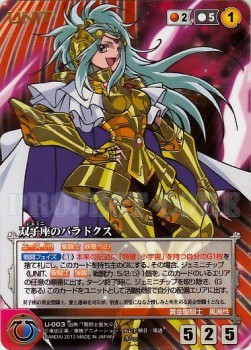 Saint Seiya Ω (Omega) crusade card V2 936ff0245062379
