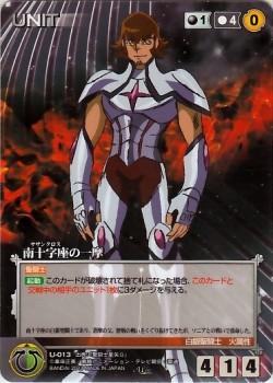 Saint Seiya Ω (Omega) crusade card V2 A927c9245062510