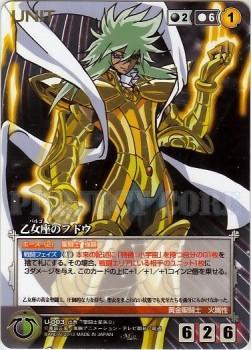 Saint Seiya Ω (Omega) crusade card V2 D10024245062313