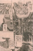 Saint Seiya The Lost Canvas - Le Myth d'Hadès <Anecdotes> - Page 3 2ae42f248448425