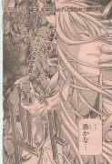Saint Seiya The Lost Canvas - Le Myth d'Hadès <Anecdotes> - Page 3 E7d032248447711
