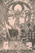 Saint Seiya The Lost Canvas - Le Myth d'Hadès <Anecdotes> - Page 3 F1c350248449403