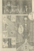 SAINT SEIYA NEXT DIMENSION - Page 29 A20241292541664