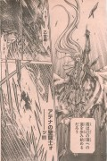 Saint Seiya The Lost Canvas - Le Myth d'Hadès <Anecdotes> - Page 3 6fec27248451325