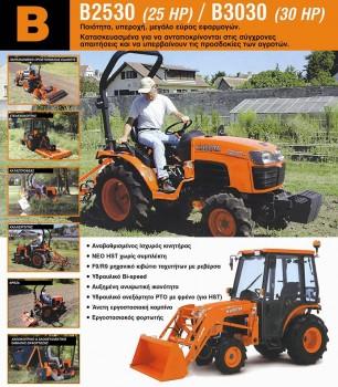Traktori Kubota B5b657440581565