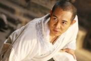 Запретное царство / Forbidden Kingdom (Джет Ли, Джеки Чан, Майкл Ангарано, 2008) E44042444161313