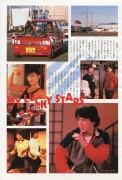 Мои счастливые звёзды / My Lucky Stars (Джеки Чан, 1985) 16f13c456729703