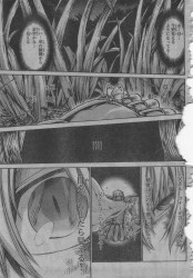 Saint Seiya The Lost Canvas - Le Myth d'Hadès <Anecdotes> - Page 2 46ad48225355762
