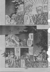 Saint Seiya The Lost Canvas - Le Myth d'Hadès <Anecdotes> - Page 2 A277b2225355390