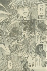 Saint Seiya The Lost Canvas - Le Myth d'Hadès <Anecdotes> - Page 3 43a0c8236294245