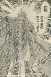 Saint Seiya The Lost Canvas - Le Myth d'Hadès <Anecdotes> - Page 3 619c51236293341