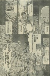 Saint Seiya The Lost Canvas - Le Myth d'Hadès <Anecdotes> - Page 3 F820fc236293764