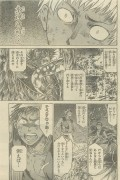Saint Seiya The Lost Canvas - Le Myth d'Hadès <Anecdotes> - Page 3 5018bf242804348