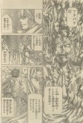 Saint Seiya The Lost Canvas - Le Myth d'Hadès <Anecdotes> - Page 3 B5cc4f242803308