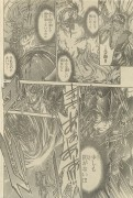 Saint Seiya The Lost Canvas - Le Myth d'Hadès <Anecdotes> - Page 3 Fe61e7242804237