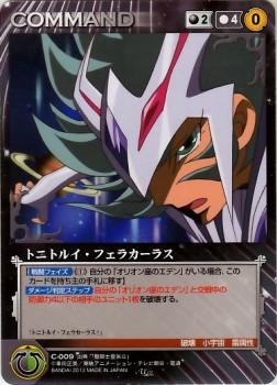 Saint Seiya Ω (Omega) crusade card V2 C14884245062570