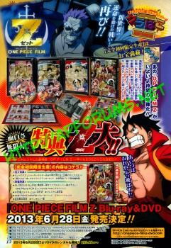 [Grand Line News] Tổng hợp thông tin liên quan đến One Piece Bd18a5249471598
