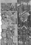 Saint Seiya The Lost Canvas - Le Myth d'Hadès <Anecdotes> - Page 2 36a5d7225355622