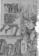 Saint Seiya The Lost Canvas - Le Myth d'Hadès <Anecdotes> - Page 2 688627225355872
