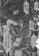 Saint Seiya The Lost Canvas - Le Myth d'Hadès <Anecdotes> - Page 2 6b2b6c225355495