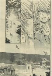 Saint Seiya The Lost Canvas - Le Myth d'Hadès <Anecdotes> - Page 2 033cf3232674167