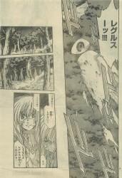 Saint Seiya The Lost Canvas - Le Myth d'Hadès <Anecdotes> - Page 2 6af1fb232672898