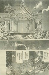 Saint Seiya The Lost Canvas - Le Myth d'Hadès <Anecdotes> - Page 3 Efdad5236294437