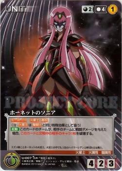 Saint Seiya Ω (Omega) crusade card V2 57f29a245062406